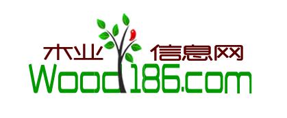 logo透明最终001