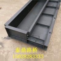 预制遮板模具安装简单/预制遮板模具技术支持