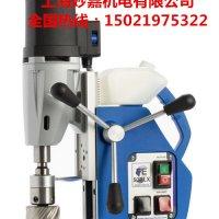 紧凑型的多功能磁座钻FE50RL