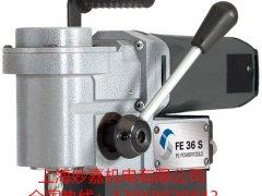 小型卧式磁力钻,管道钻孔专用钢板钻FE36S