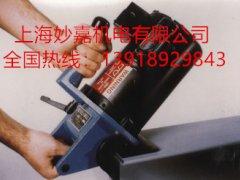 操作简便,可调坡口角度的钢板坡口机Heck8000