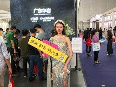 2020年7月9日中国建博会(广州)第二天