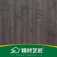 山东生态板十大品牌,精材艺匠家装木板E0免漆生态板