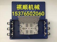 六通光纤接线盒 盘纤盒FHG6