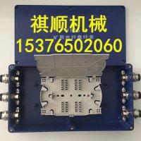通用型光纤盘纤盒 4通光纤分线盒