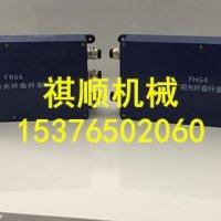 光纤24芯分线盒 FHG4FHG6分线盒