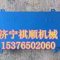 矿用盘纤盒FHG6FHG4四通
