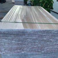 厂家直销北美榉木实木直拼板(可定制规格)