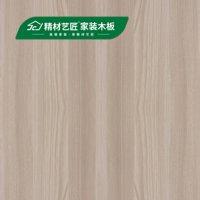 家具板-定制衣柜为什么要用精材艺匠多层实木板?