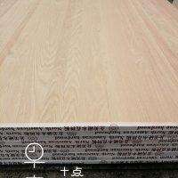 厂销直销红樱桃实木直拼板(客户可制定尺寸)