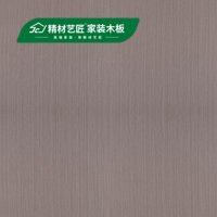 家具板十大品牌_精材艺匠高端定制家具板 衣柜板材