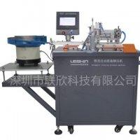 type-c自动装配机|A公端子铁壳装配机