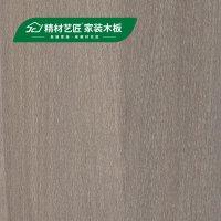 定制衣柜用:颗粒板、生态板还是实木多层板?