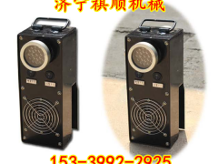 DHY矿用本安型语音播报机车尾灯 LED机尾灯