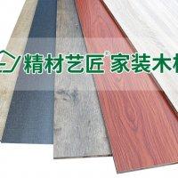 中国生态板十大品牌材质大比拼:精材艺匠马六甲生态板
