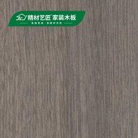 中国家具板十大品牌精材艺匠板材花色装修效果(二)