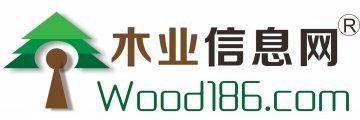 木业信息网[wood186.com]—中国木业信息网综合平台