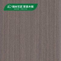 中国板材十大品牌精材艺匠家具板花色-艾格慕斯