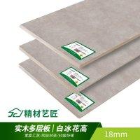 中国板材十大品牌精材艺匠生态板与家具板的区别