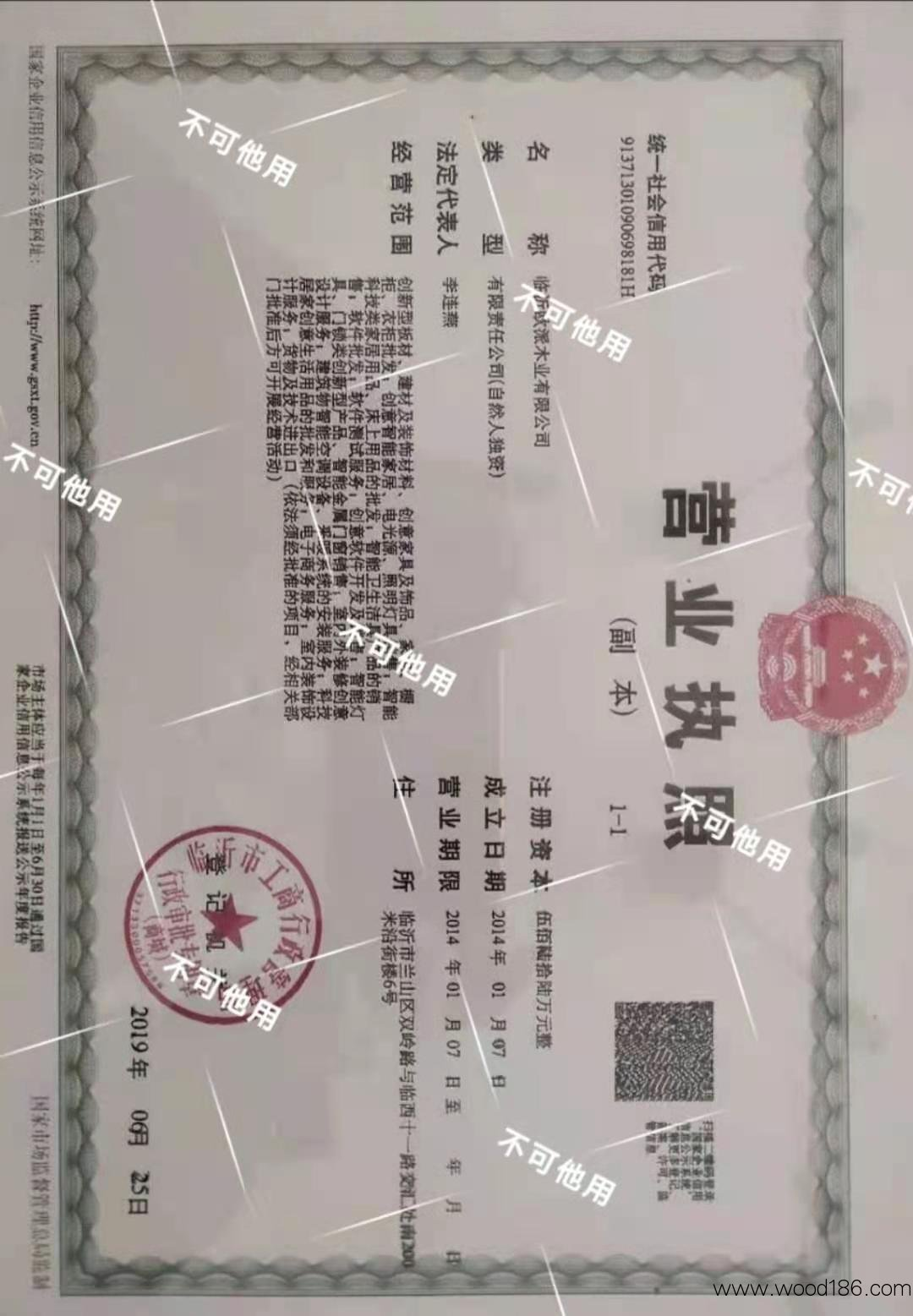 微信图片_20210128164553